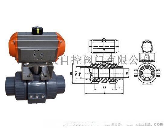 上海乾仪供应气动PVC内螺纹球阀,塑料球阀价格