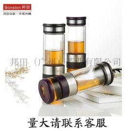 邦田M8耐高温便携式双层玻璃杯