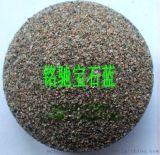 彩砂批发价格 彩砂厂家 天然彩砂厂家直销 真石漆彩砂价格 地坪彩砂价格