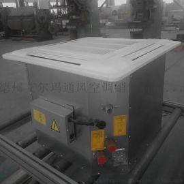 低价销售FP-102KM-H卡式明装节能型风机盘管