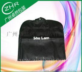 厂家定做加厚衣服无纺布防尘衣服罩 西装套 防尘袋