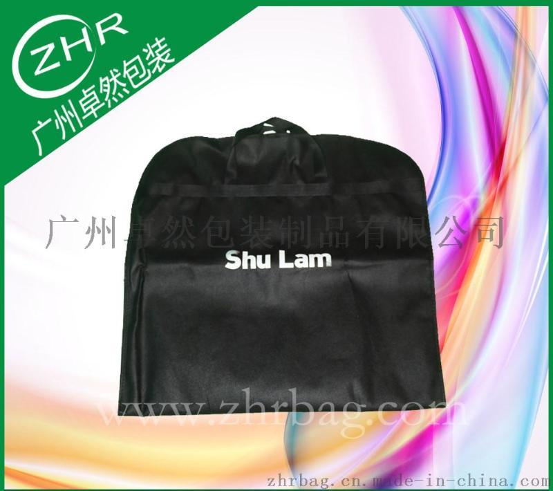 廠家定做加厚衣服無紡佈防塵衣服罩 西裝套 防塵袋
