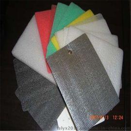 佛山现货EPE珍珠棉板 发泡epe珍珠棉片 加工定制