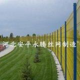 厂家直销镀锌丝浸塑护栏 高强度绿化折弯隔离网 学校 养殖场 市政园林围栏 永腾制造