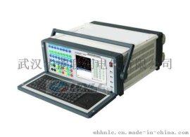 HNWJB-1200全自动微机继电保护测试仪