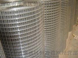 工地用镀锌铁丝网 不锈钢钢丝网 墙体保温防裂挂网 0.8mm线电焊网