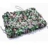 打猎伪装网迷彩装饰网质量最好价格最低