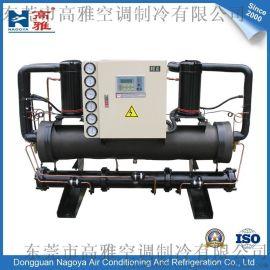 高雅中央空调KRC-15WD水冷式冷水机组 15HP  循环冷水机 水制冷设备