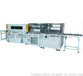 天津供应收缩膜全自动包装机