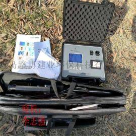 LB-7022油烟监测仪,可测多参数,便携可携带