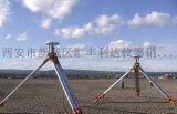 西安哪里检定RTK,GPS13891919372