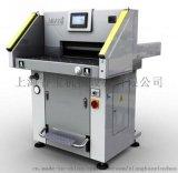 上海香宝XB-AT651-08液压程控触摸屏切纸机
