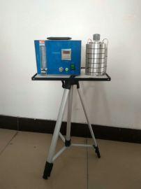 微生物採樣器TYK-6撞擊式六級可選