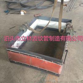 大型不锈钢非金属柔性补偿器 矩形耐腐蚀膨胀节