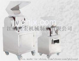 高宏GH-200型大米粉碎机 不锈钢粗碎机