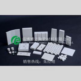 甘肃电厂用耐磨陶瓷片 高硬度高铝陶瓷片厂家直销