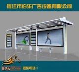 《供應》不鏽鋼公交站臺、公交站檯燈箱