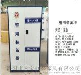 防恐装备柜|定制安保器材柜厂家