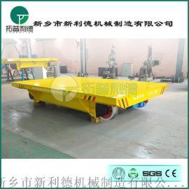 AGV小车厂家生产高温调质炉配套运输轨道平车
