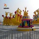 童星游乐厂家可按订制 游乐场游乐设备欢乐袋鼠跳