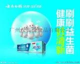 南通雲南白藥牙膏一手貨源 供應全國各大市場