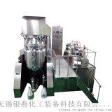 乳化成套設備 乳化釜 不鏽鋼攪拌反應釜