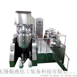 乳化成套设备 乳化釜 不锈钢搅拌反应釜