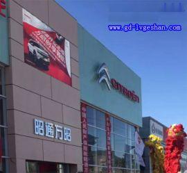 阳极氧化铝板 朔州铝单板幕墙 汽车4S店铝板供应商