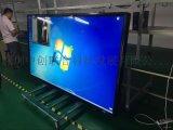 供应98寸大屏4k交互式触控一体机