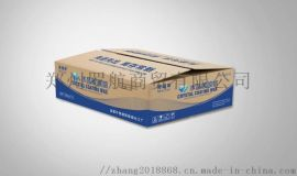 郑州礼品盒包装的纸箱的设计特点
