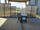 LB-8000等比例水質採樣器供污水廠、化工廠