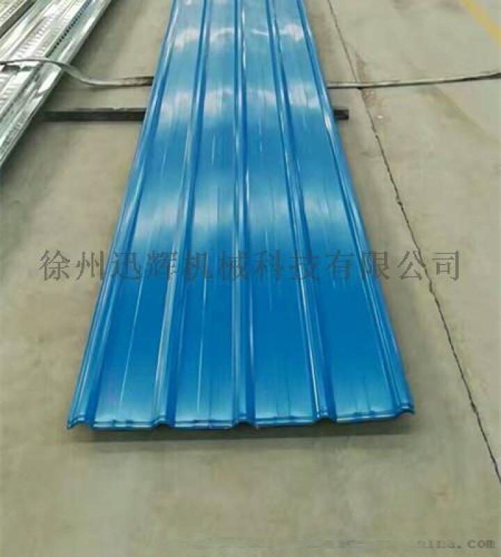 徐州迅輝供應寶鋼750型屋面彩鋼瓦