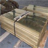 直销铜板现货  定尺非标黄铜板 C1100铜板加工