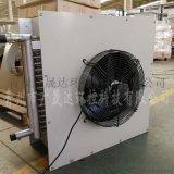 供应温室多肉植物采暖加温设备水暖风机