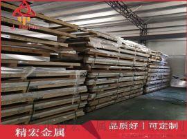 广东厂家2a12铝板氧化铝板2a12阳极氧化铝板