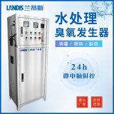 秦皇島供應臭氧發生器