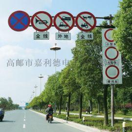 交通標志牌杆,交通標志牌,道路交通標志牌杆廠家