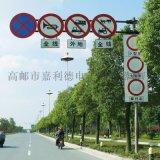 交通標誌牌杆,交通標誌牌,道路交通標誌牌杆廠家