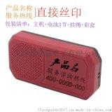 深圳评书机工厂 老人礼品插卡播放机养生机插卡收音机