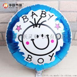 圆形铝箔升空气球儿童玩具气球厂家直销