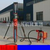 气电联动潜孔钻机KQZ-70D 露天小型岩石钻孔机