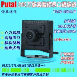 PTC20-200 200万监控摄像机 监控摄像机