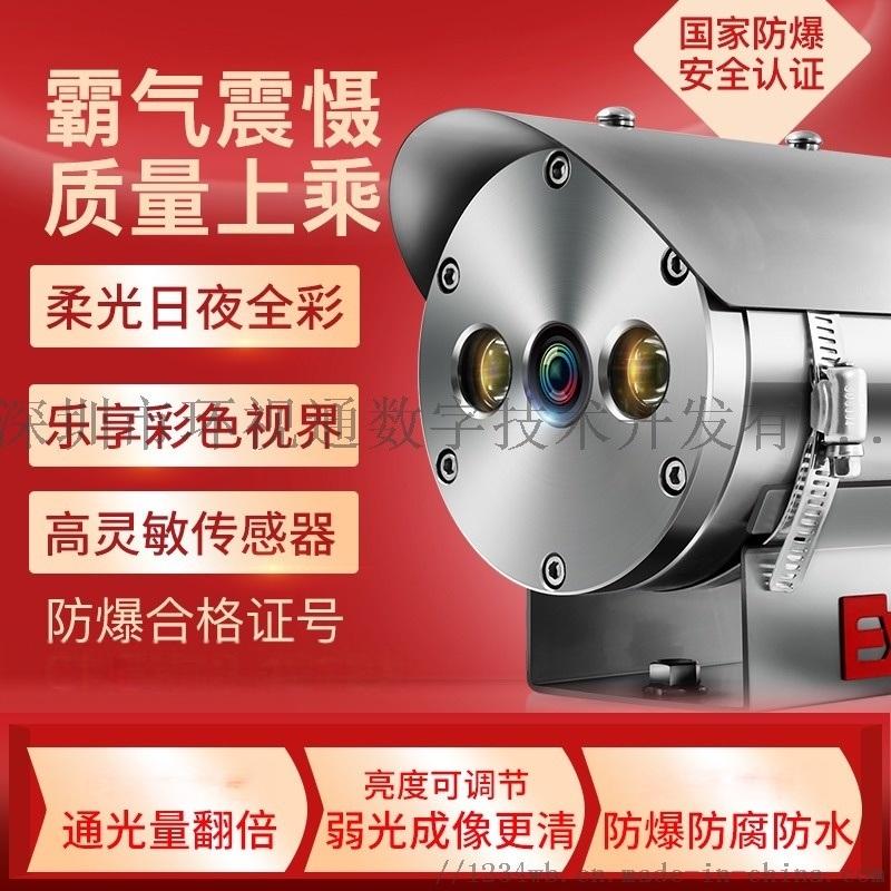 正品海康200万400万poe监控枪全彩防爆摄像机