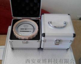 西安哪里有卖空盒气压表13572588698