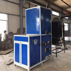 商用智能蒸汽发生器 0.3吨生物质蒸汽炉使用寿命长
