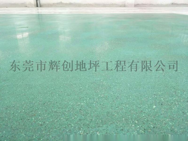 辉创水性艺术树脂地坪漆,仿古地坪漆