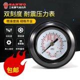 氣壓表 SG36-10-01PM 面板式壓力錶