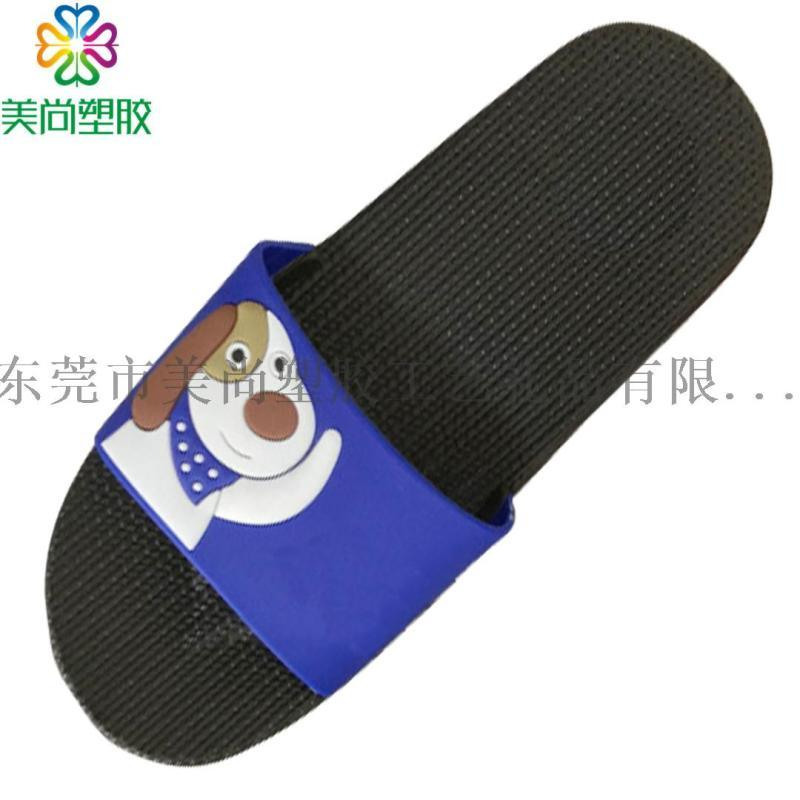 pvc鞋面儿童软胶鞋面 香味拖鞋面