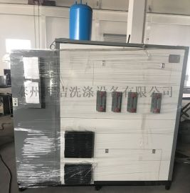 海洁生物质颗粒发生器,节能环保生物质锅炉