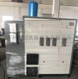 海潔生物質顆粒發生器,節能環保生物質鍋爐